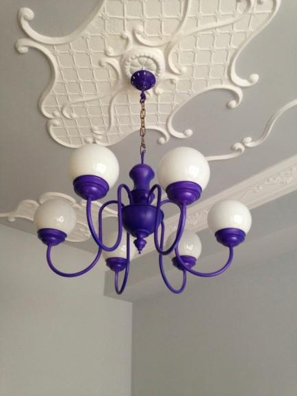cukylamp